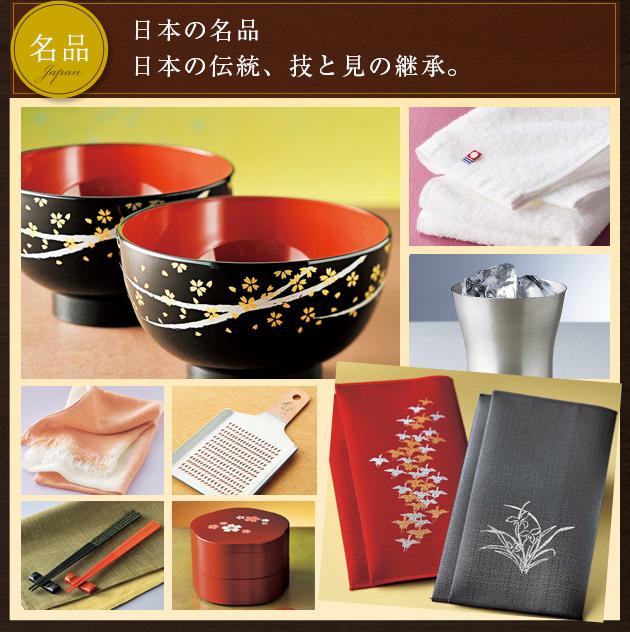 木箱入り今治タオル&カタログギフトセット(カタログ2800円 まつばコース)