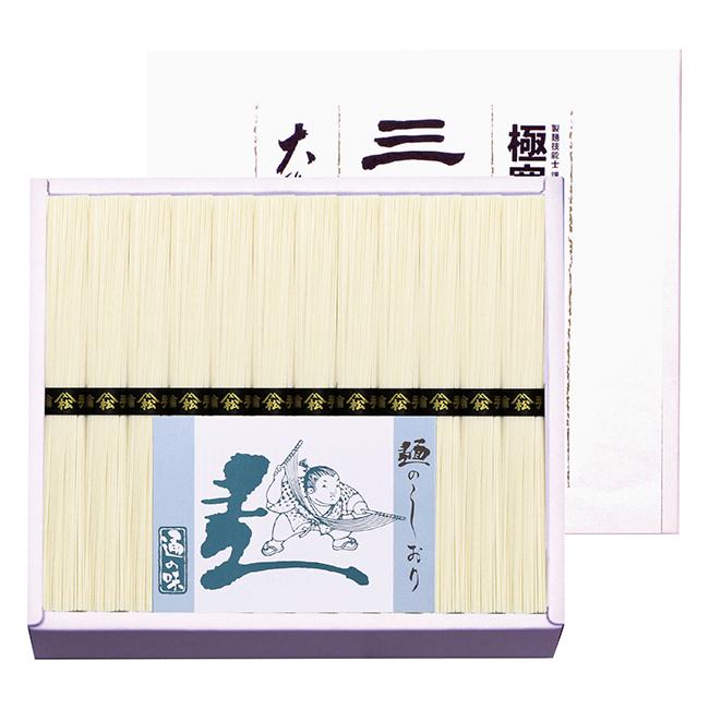 手延べ三輪素麺 No.15