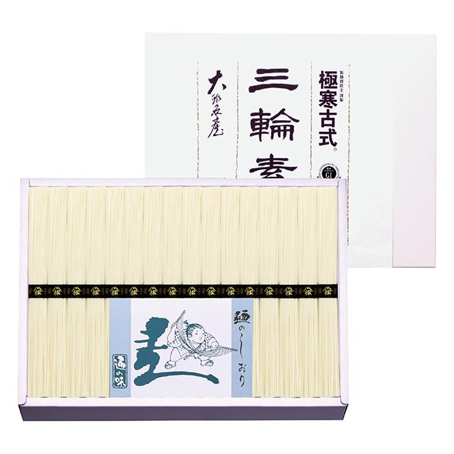 手延べ三輪素麺 No.20